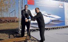 Ambassador-Club-Budapest-tema-Peking-Belgrad-Budapest-vasut